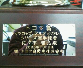 20061221_3.jpg