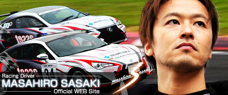 レーシングドライバー佐々木雅弘公式WEBサイト