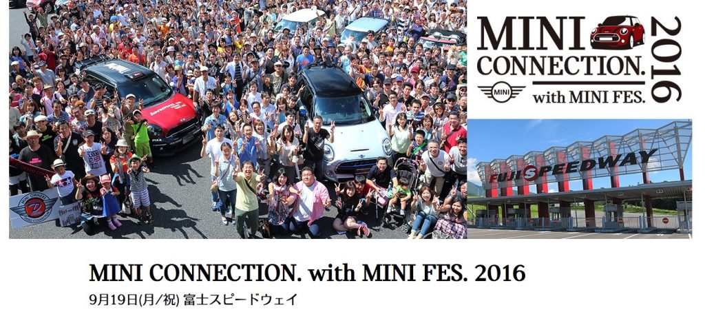 【出没情報】MINI CONNECTION. with MINI FES. 2016