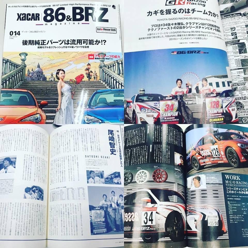 XaCAR 86 BRZ magazine 014