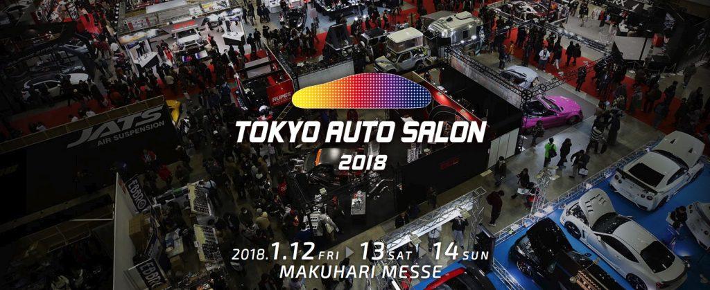 TOKYOオートサロン出演情報
