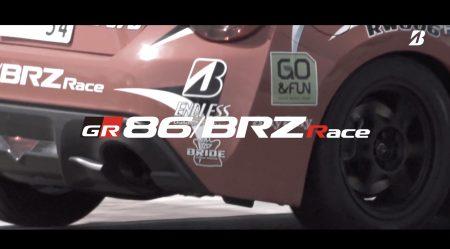 TOYOTA GAZOO Racing 86/BRZ Raceブリヂストン(ポテンザ)装着車両PV