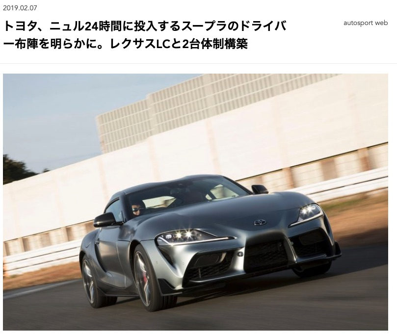 auto sport new