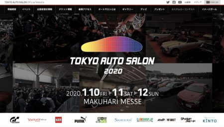 TOKYO AUTO SALON2020 出演情報